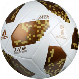 FIFA WORLD CUP GLIDER BALL WHITE/GOLD