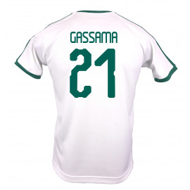 SENAGAL MEN'S HOME JERSEY WORLD CUP RUSSIA 2018 (WHITE) GASSAMA #21
